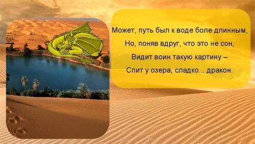 """Владимир Шебзухов """"О детях и для детей"""" стихи читают дети 211"""