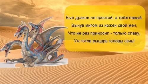 """Владимир Шебзухов """"О детях и для детей"""" стихи читают дети 312"""
