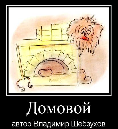 Владимир Шебзухов Детское для взрослых+7+10 - Страница 7 33a42310