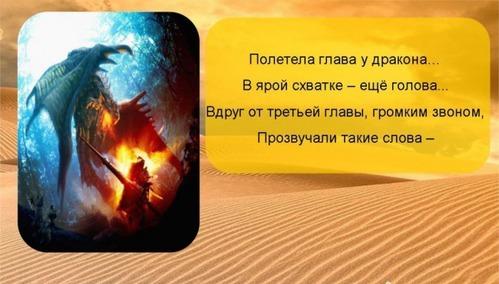 """Владимир Шебзухов """"О детях и для детей"""" стихи читают дети 411"""
