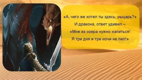 """Владимир Шебзухов """"О детях и для детей"""" стихи читают дети 511"""