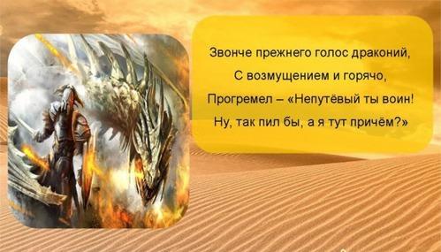 """Владимир Шебзухов """"О детях и для детей"""" стихи читают дети 611"""