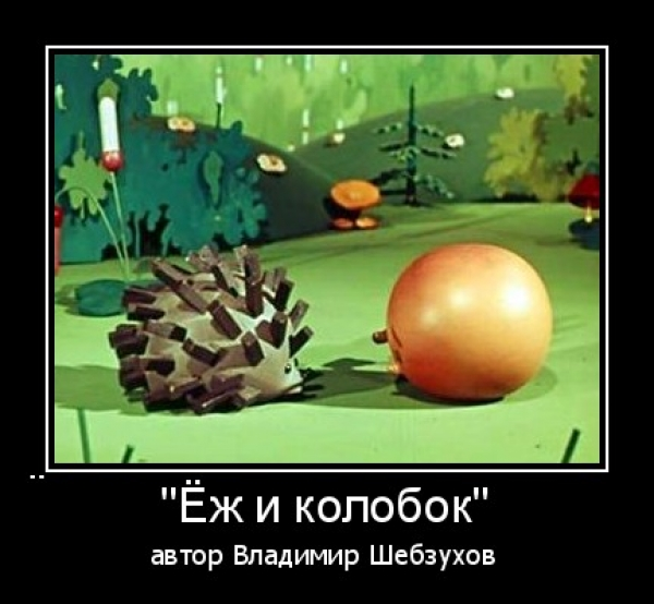 Владимир Шебзухов  «Стихи про ёжиков» A__-se10