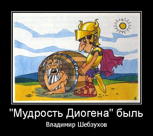 Владимир Шебзухов Притчи  - Страница 41 Ccccc116