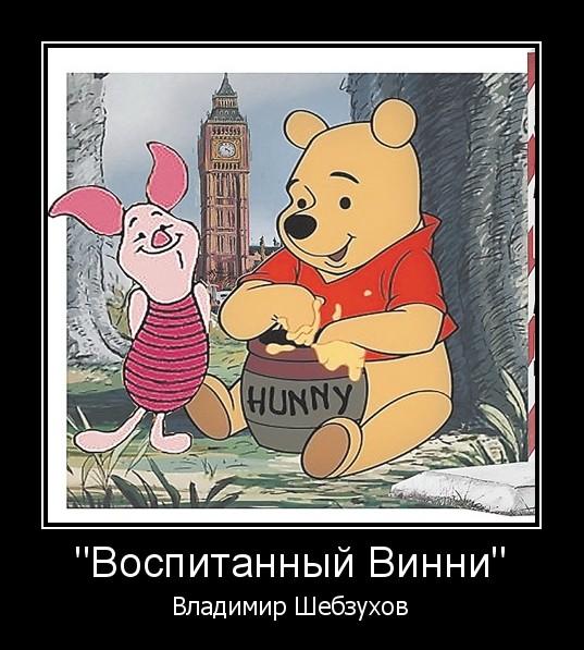 Владимир Шебзухов Стихи, сказки, детское - Страница 4 Ccccc125