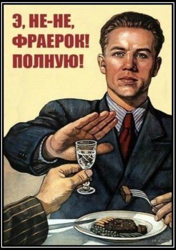 Владимир Шебзухов Притчи  - Страница 41 Ccccc133