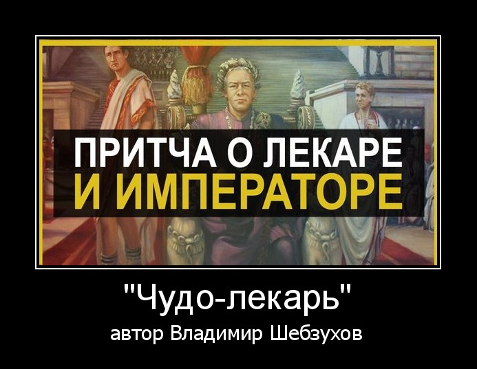 Владимир Шебзухов Притчи  - Страница 41 Ccccc143