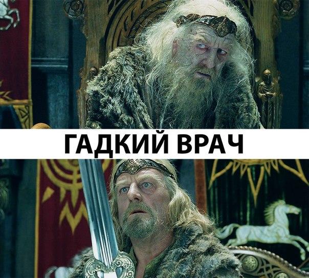 Владимир Шебзухов Притчи  - Страница 41 Ccccc145