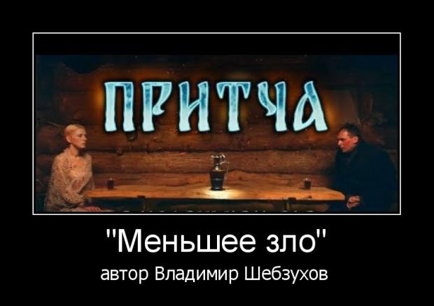Владимир Шебзухов Духовная поэзия - Страница 5 Ccccc149