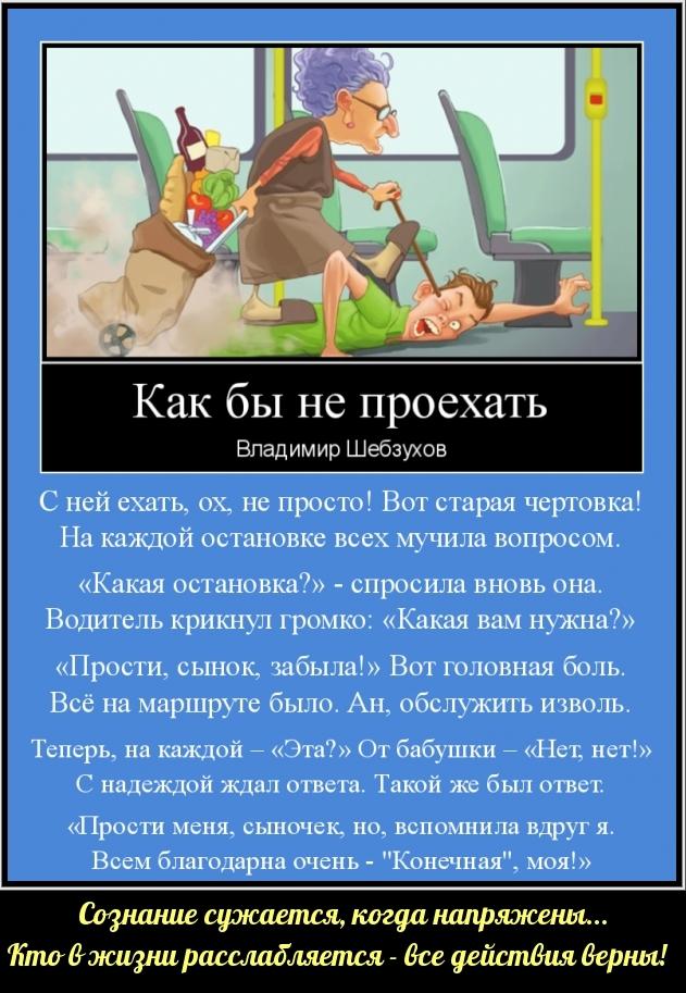 Владимир Шебзухов Притчи  - Страница 46 Ccccc189