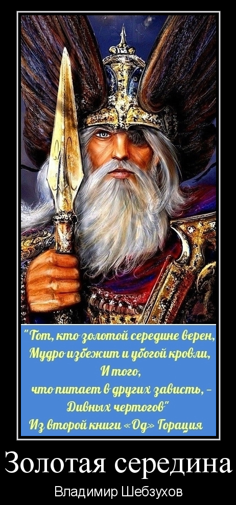 Владимир Шебзухов Притчи  - Страница 45 Ccccc190