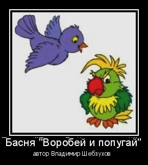 Притчи от Владимира Шебзухова - Страница 15 Cccccc22