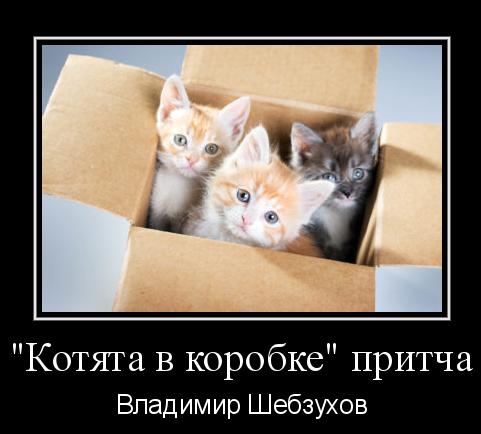 Владимир Шебзухов Духовная поэзия - Страница 5 Cccccc22