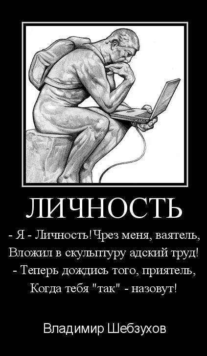 Притчи от Владимира Шебзухова - Страница 18 Cccccc26
