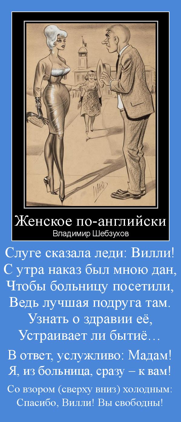 Владимир Шебзухов Женское - Страница 3 Cccccc28