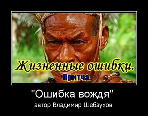 Владимир Шебзухов Духовная поэзия - Страница 5 Cccccc89