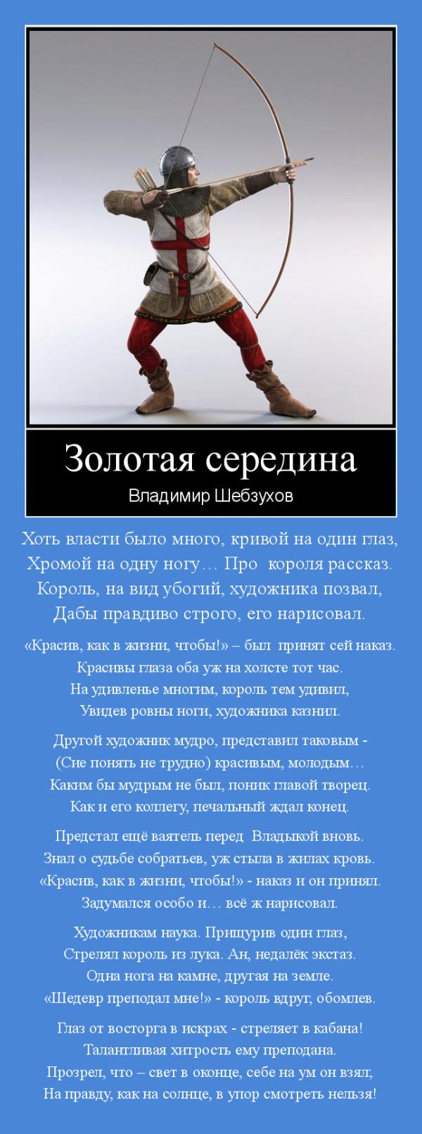 Владимир Шебзухов Притчи  - Страница 45 Ec_eze10
