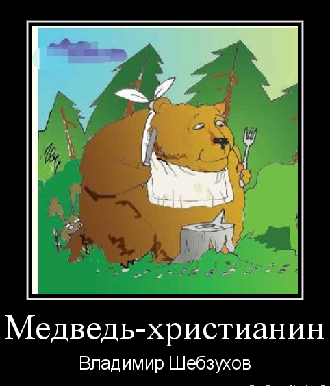 Владимир Шебзухов Притчи  - Страница 47 Ee10