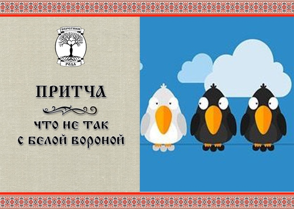 Притчи от Владимира Шебзухова - Страница 19 Ee__ae11