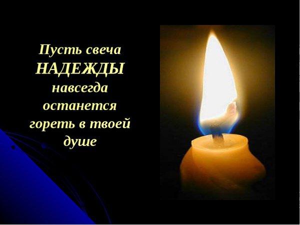 Притчи от Владимира Шебзухова - Страница 20 Ee__ze10