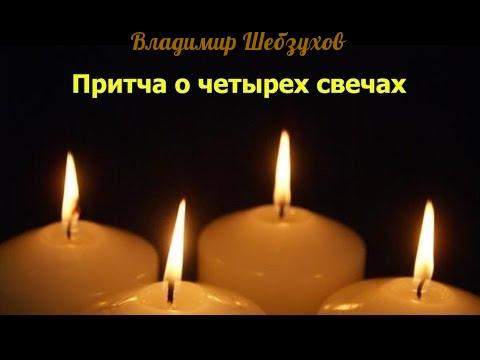 Притчи от Владимира Шебзухова - Страница 20 Ee__ze11