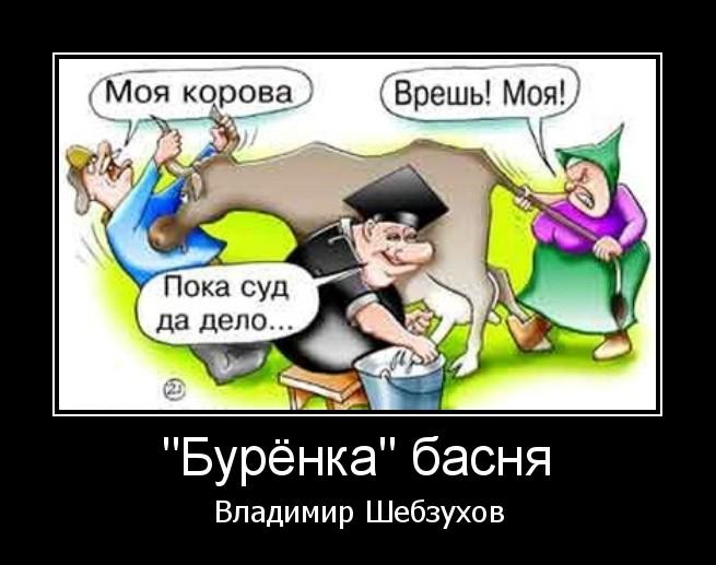 https://i.servimg.com/u/f27/19/61/57/06/eea10.jpg