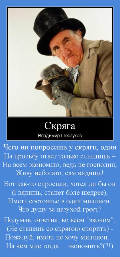 Притчи от Владимира Шебзухова - Страница 19 Eecs-e10