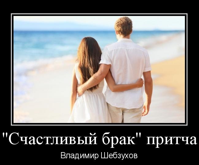 Владимир Шебзухов Притчи  - Страница 43 Eeeno_10