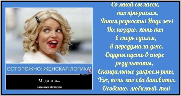 Владимир Шебзухов Женское - Страница 3 Eeze10