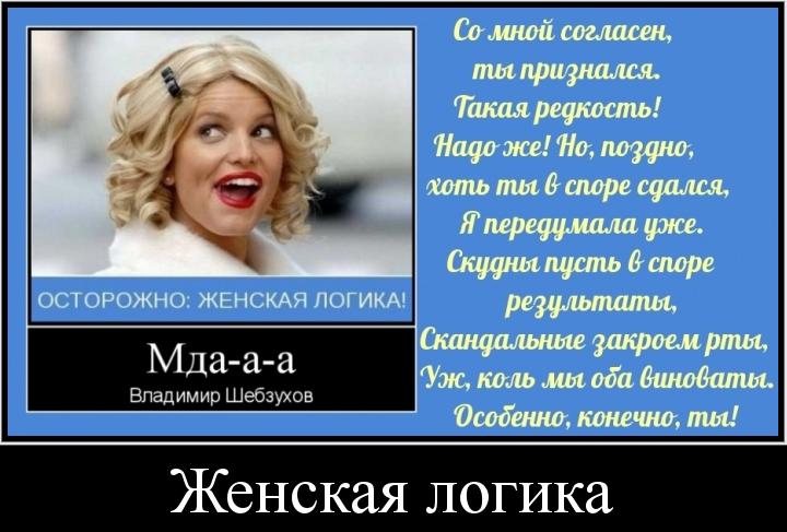 Владимир Шебзухов Женское - Страница 3 Eeze11