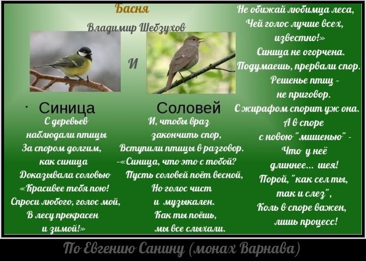 Владимир Шебзухов Детское для взрослых+7+10 - Страница 7 Ei__en10