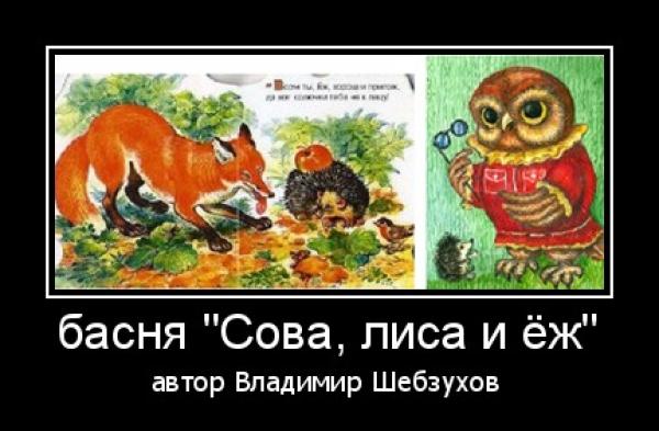 Владимир Шебзухов  «Стихи про ёжиков» En-e__10