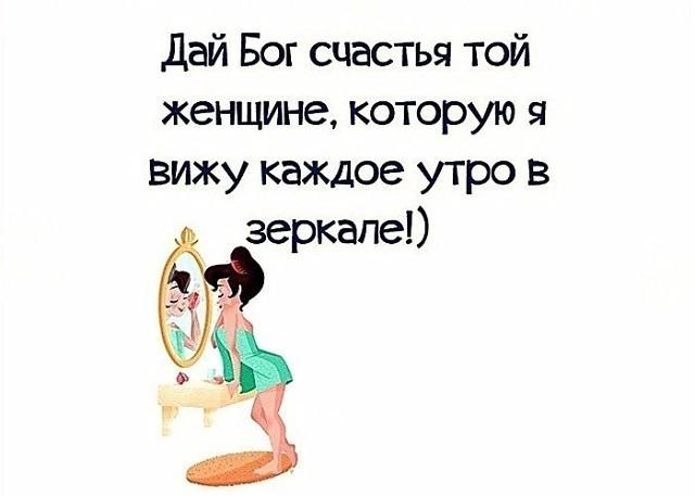 Притчи от Владимира Шебзухова - Страница 15 Enc__e10
