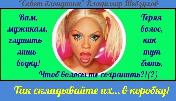 Владимир Шебзухов Женское - Страница 3 Enze_s10