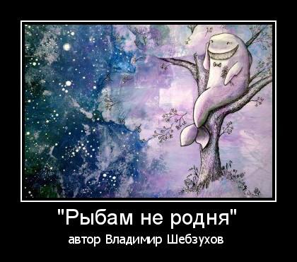 Владимир Шебзухов Стихи, сказки, детское - Страница 6 Eoo_z_10