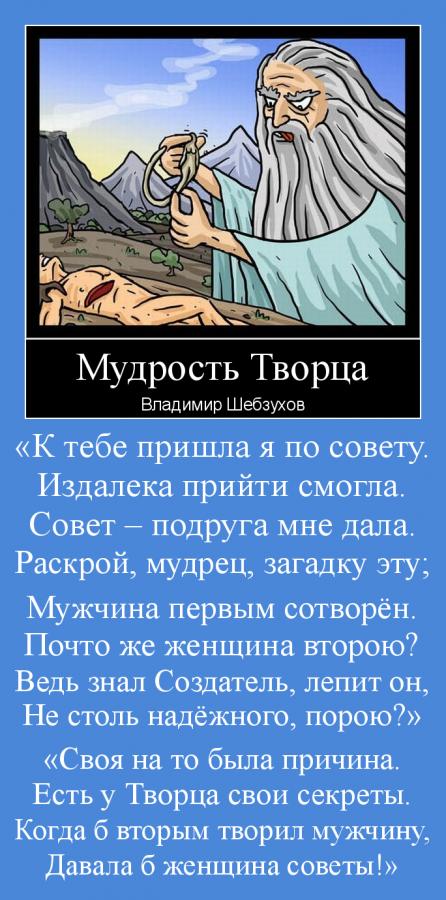 Владимир Шебзухов Женское - Страница 3 Eseeey10