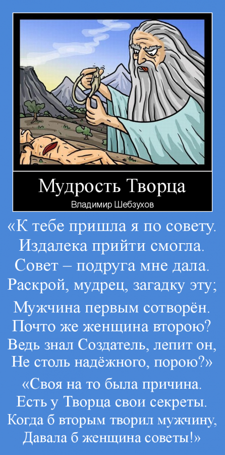 Владимир Шебзухов Притчи  - Страница 45 Eseeey10