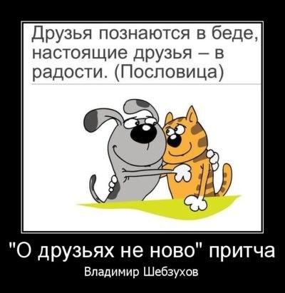 Владимир Шебзухов Притчи  - Страница 37 Eseeey11
