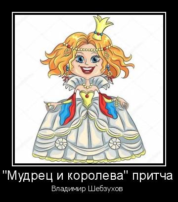 Анекдоты - Страница 11 Esezi_10