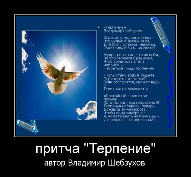 """Владимир Шебзухов """"О детях и для детей"""" стихи читают дети Ezezz10"""