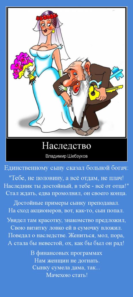Владимир Шебзухов Женское - Страница 3 Ezseen10