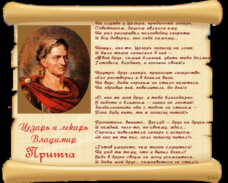 Владимир Шебзухов Духовная поэзия - Страница 5 Izey__10