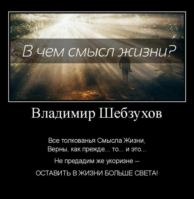 Владимир Шебзухов Притчи  - Страница 43 N_a_eo11