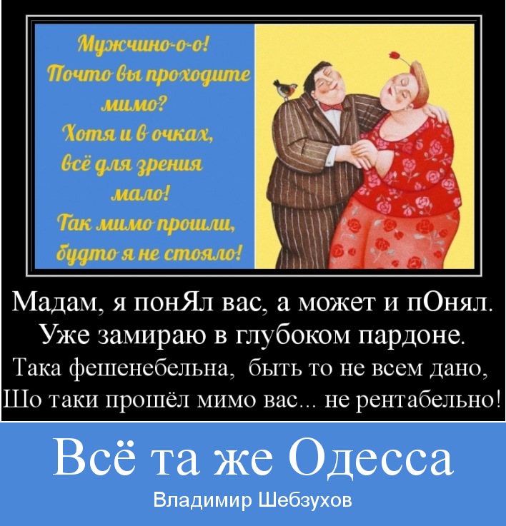 Владимир Шебзухов Женское - Страница 3 Nea_e_10