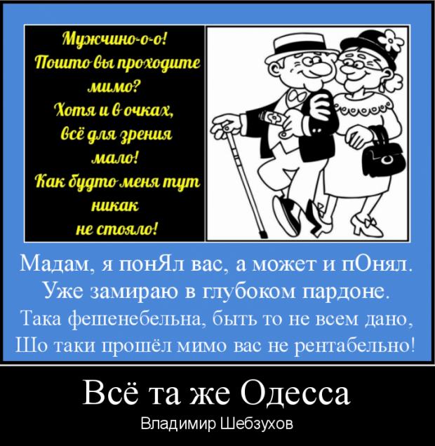 Владимир Шебзухов Женское - Страница 3 Nea_e_11