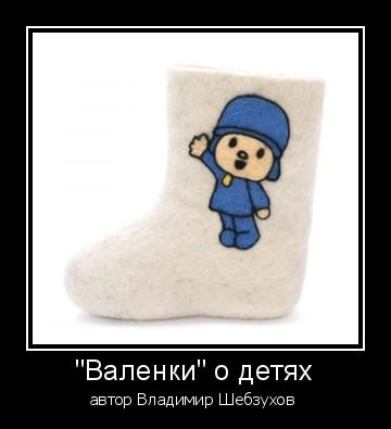 Владимир Шебзухов Стихи, сказки, детское - Страница 4 Nz-10
