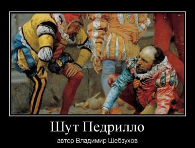 Владимир Шебзухов Притчи  - Страница 43 Oee-zs10