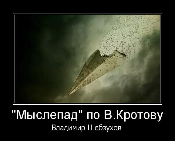 Владимир Шебзухов Стихи, сказки, детское - Страница 4 Oezs_e10