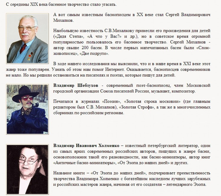 """Владимир Шебзухов """"О детях и для детей"""" стихи читают дети Post-311"""