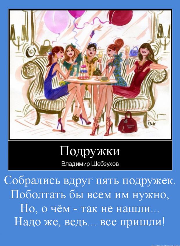 Владимир Шебзухов Женское - Страница 2 See__o10